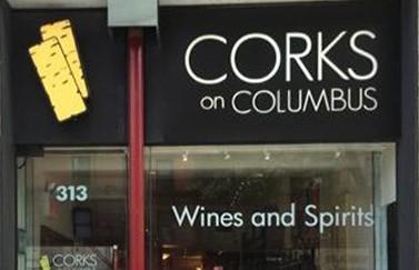 corks-on-columbus-horizontal